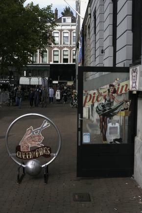 piercing door - #thursdaydoors